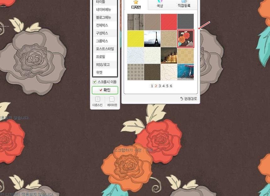 블로그3.jpg